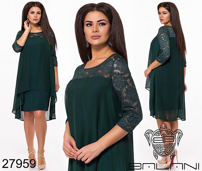 Красива сукня з креп-дайвінгу та гипюру, доповнена шифоновою накидкою