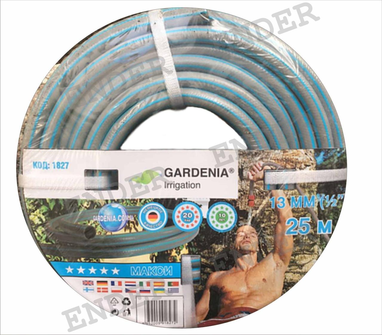"Шланг садовый «GARDENIA» 1/2"", 25 м"