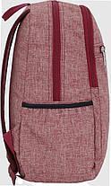 Украина Детский рюкзак Bagland Young 13 л. Бордовый (0051069), фото 2