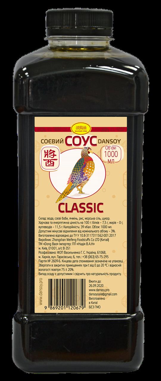 """Соєвий соус натурального бродіння  """"DanSoy"""" Classic, (ДанСой Класик) 1 л., ПЕТ"""