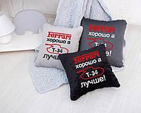 """Подушка подарочная для мужчин """"Феррари хорошо..."""" флок, фото 1"""