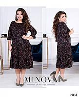 Нарядное платье   (размеры 48-54)  0159-47