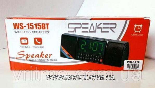 Портативная Bluetooth колонка WS-1515 ВТ (c часами и будильником)
