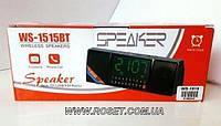 Портативная Bluetooth колонка WS-1515 ВТ (c часами и будильником), фото 1
