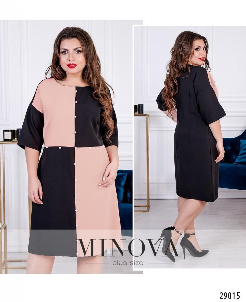 Нарядное платье   (размеры 50-60)  0159-51