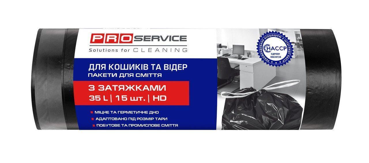 PRO Service Пакет для мусора черный HD п/э с застежкой, 35л/15шт.