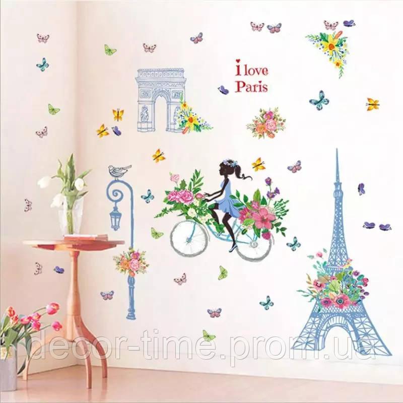 """Интерьерная наклейка на стену в кафе детскую  Девочка на велосипеде """"Париж 2"""" (239387)"""
