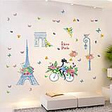 """Інтер'єрна наклейка на стіну в кафе дитячу Дівчинка на велосипеді """"Париж 2"""" (239387), фото 2"""