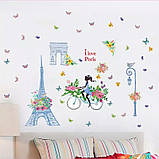 """Интерьерная наклейка на стену в кафе детскую  Девочка на велосипеде """"Париж 2"""" (239387), фото 3"""