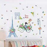 """Інтер'єрна наклейка на стіну в кафе дитячу Дівчинка на велосипеді """"Париж 2"""" (239387), фото 3"""