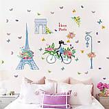 """Интерьерная наклейка на стену в кафе детскую  Девочка на велосипеде """"Париж 2"""" (239387), фото 4"""