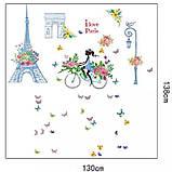 """Интерьерная наклейка на стену в кафе детскую  Девочка на велосипеде """"Париж 2"""" (239387), фото 5"""