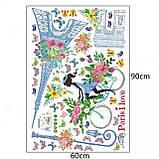 """Интерьерная наклейка на стену в кафе детскую  Девочка на велосипеде """"Париж 2"""" (239387), фото 6"""