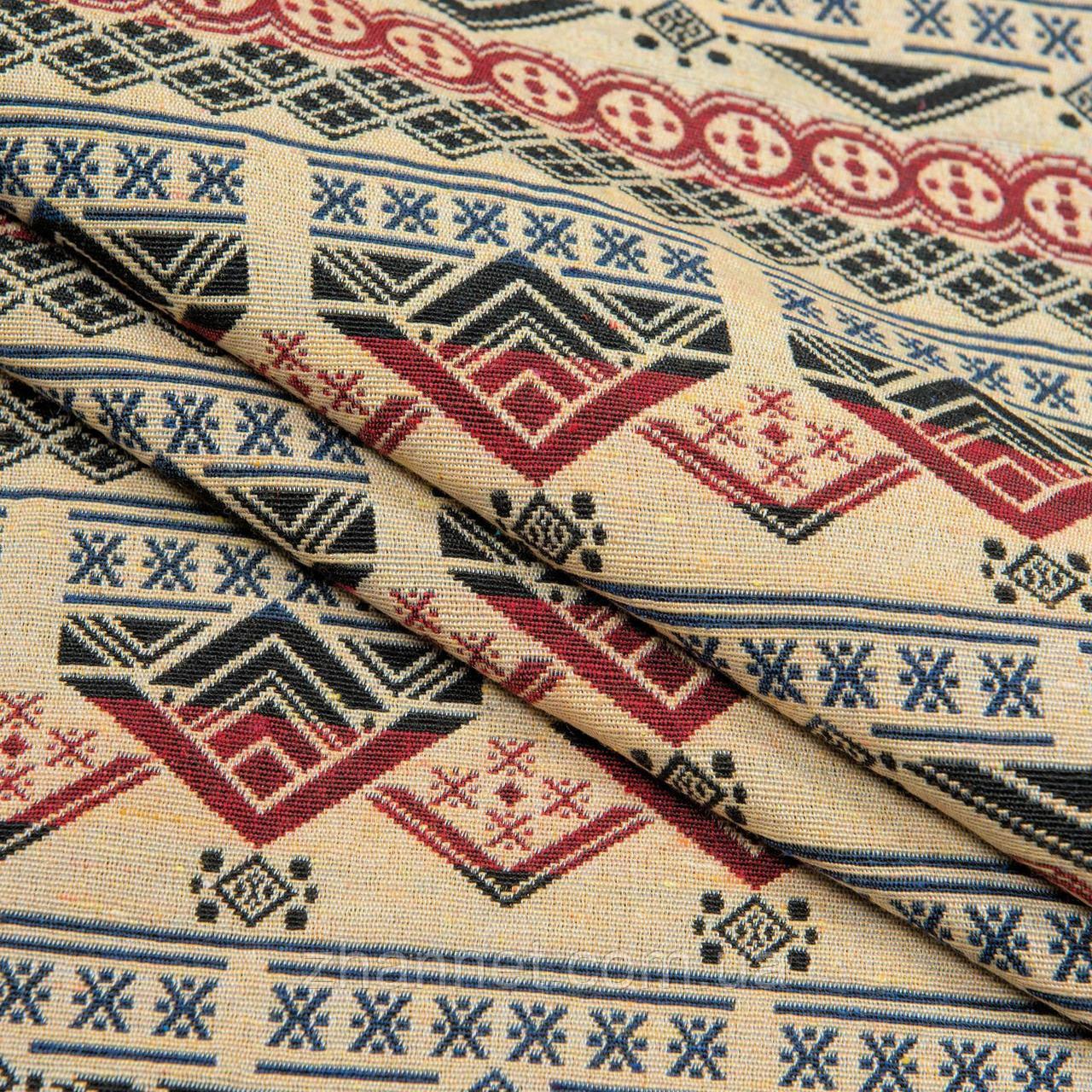 Ткань гобелен Суйир 150 см (72564)