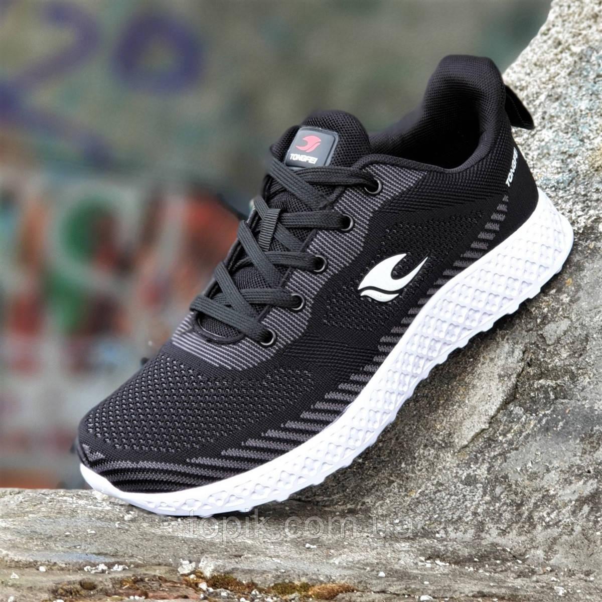 Мужские летние кроссовки черные, легкая высокая подошва пенка, мягкие на каждый день (Код: 1381)