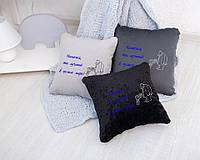 """Подушка подарочная для мужчин """"Папочка, ты лучший в целом мире"""" флок, фото 1"""