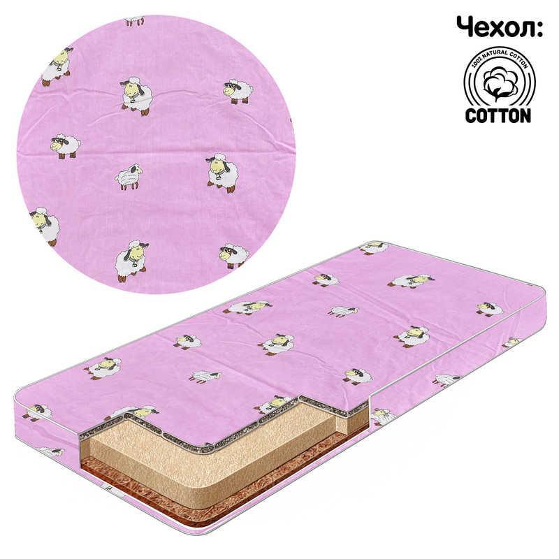 """Матрас кокос - поролон - гречка - хлопок №1 - """"Овечка"""" 15521 цвет розовый ТМ Беби-Текс, (Украина)"""