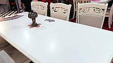 Стол обеденный деревянный Вена (Відень) Sof, цвет белый, фото 3
