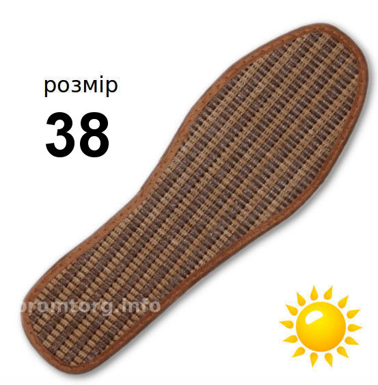 """Стельки для обуви """"Бамбук"""" размер 38 (24.5см) антибактериальные"""