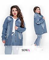 Куртка джинсовая батал   № 19008