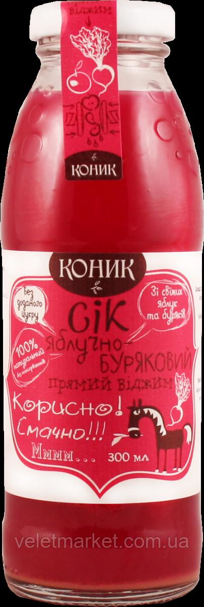 Сок Яблочно-свекольный Конек 0,3 л прямого отжима