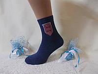 Мужские демисезонные носки  42-45 ТАЛЬКО г.Житомир