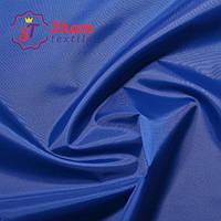 Палаточная ткань оксфорд 210D -110 г/м² синий