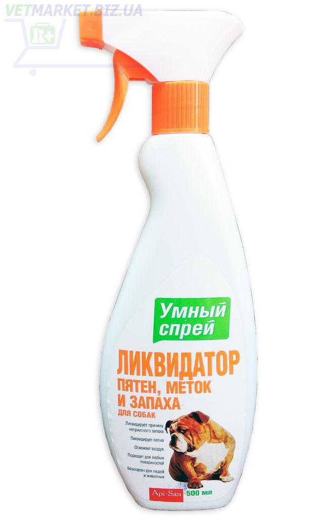 Умный спрей Ликвидатор пятен, меток и запаха для собак, 500 мл, Апи-Сан