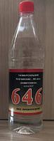 Розчинник 646 (Німеччина) 1л - (0.65 кг)