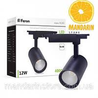 Трековый светодиодный светильник Feron AL102 12w (черный), фото 1