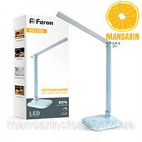 Настольная LED лампа Feron DE1725 9W (голубая)