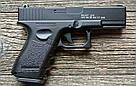 Дитяча іграшка Пістолет Глок Glok Металевий, фото 3