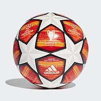 Детский футбольный мяч Adidas UCL Finale Madrid Junior 350(Артикул:DN8681)