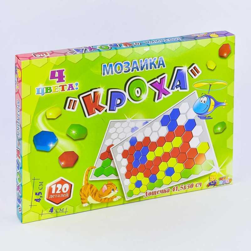 """Мозаика """"Кроха"""" 120 дет. МГ 082 (10), (Украина)"""