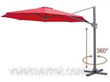 Зонт MONTREAL 350 см красный