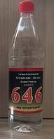 Розчинник 646 (Німеччина) 5л - (4 кг)