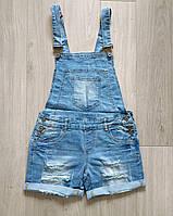 Женский джинсовый комбинезон шорты. Артикул: SH9152