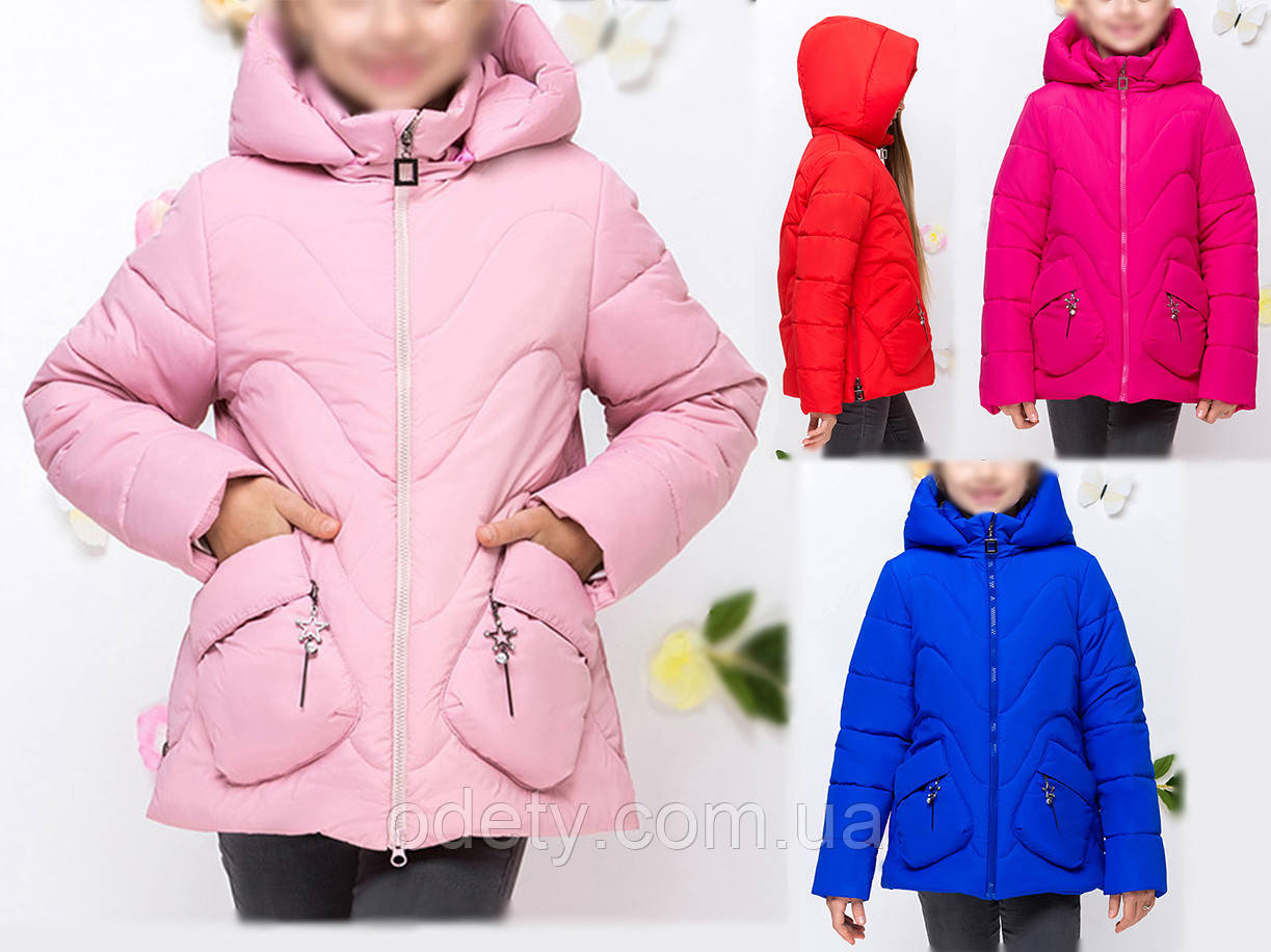 798c05ea4a8 Яркая модная курточка для девочки. Модная удлиненная куртка для девочки.  Демисезонная куртка для девочки.