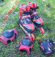 Ролики, роликовые коньки, с защитой, безшумные, прочные, лёгкие, качественные, надёжные, универсальные, фото 1