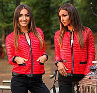 Женская короткая демисезонная куртка , фото 1