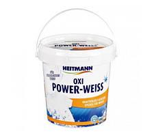 Heitmann кислородный отбеливатель для белого белья 750гр