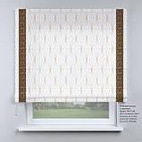Римская фото штора белая с кантом коричневым, фото 2