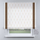 Римські штори біла з кантом коричневим, фото 2