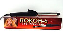 Плойка электрощипцы для волос Локон-6