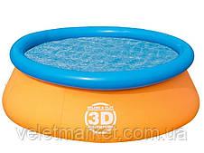 Бассейн детский Splash and Play