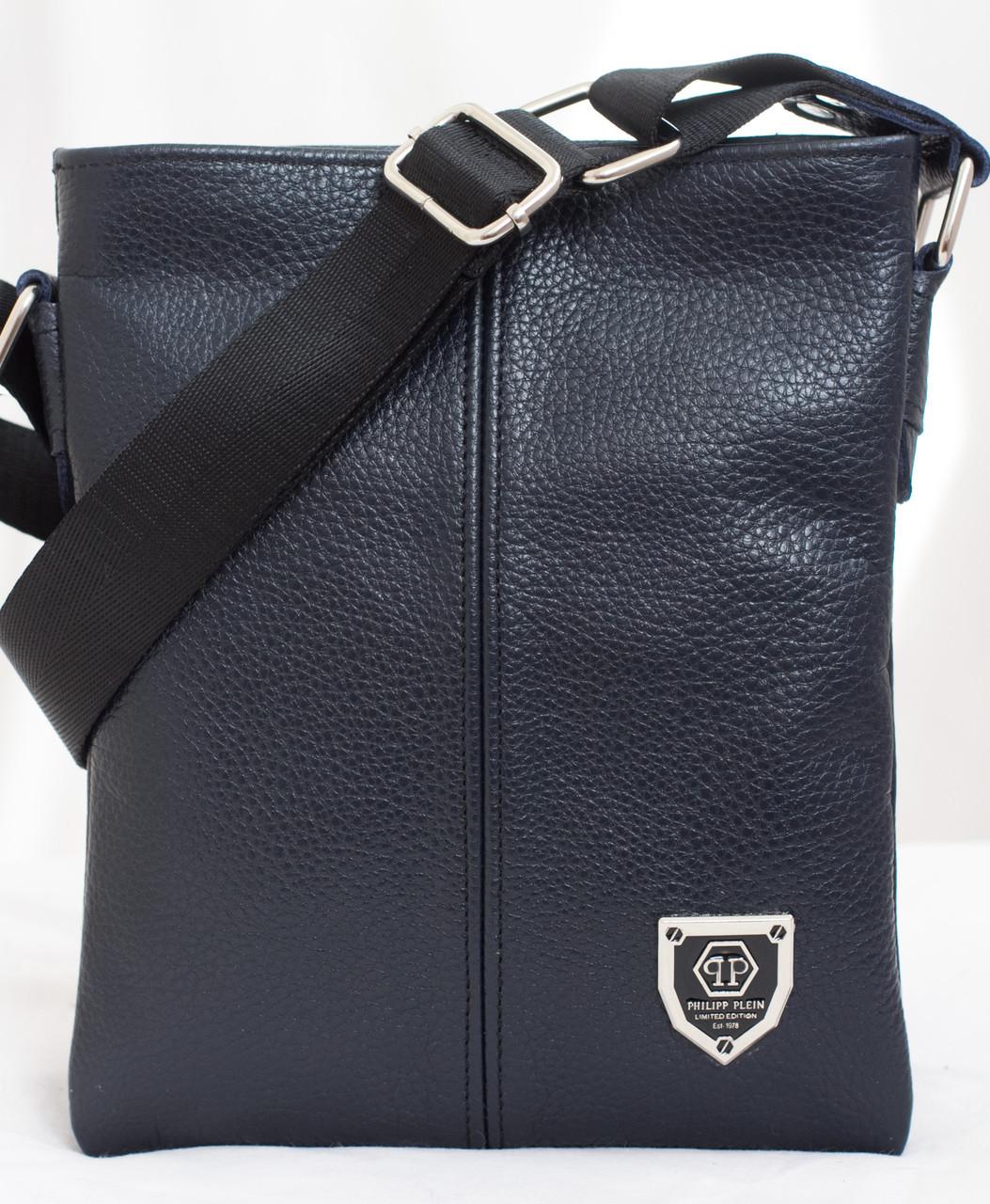 Синяя кожанная мужская сумка Philipp Plein 22х18 см. Мужская сумка из натуральной кожи