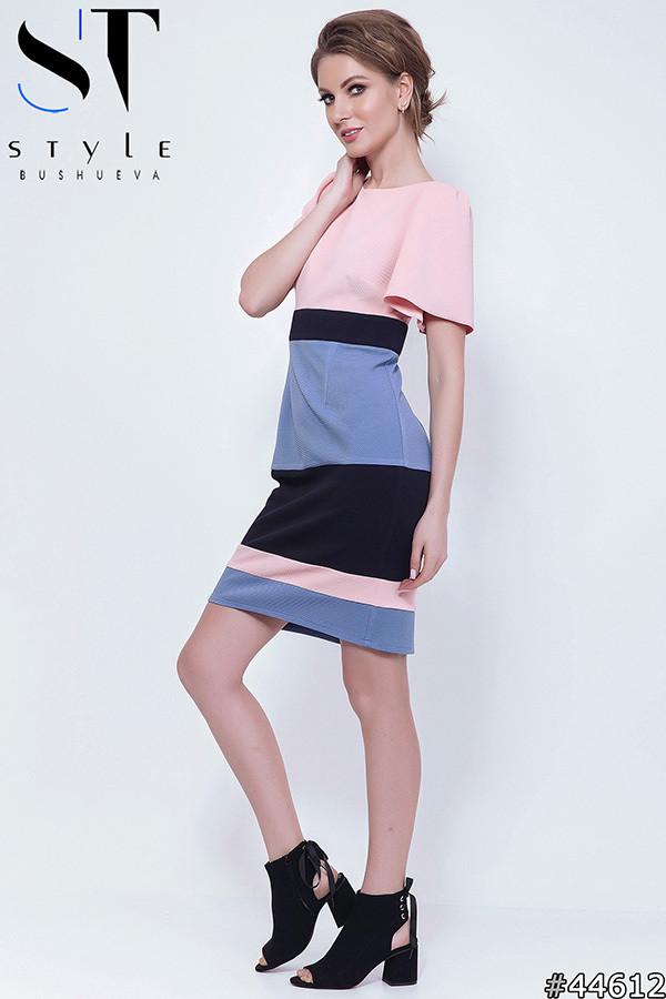 2b0f501e715 Ультрамодное комбинированное платье - Модно Тут - Магазин модной одежды в Киевской  области