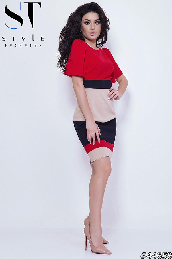 2c2ba69d549 Комбинированное платье - Модно Тут - Магазин модной одежды в Киевской  области