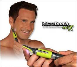 Триммер для удаление нежелательных волос Микро Тач Макс Micro Touch Max
