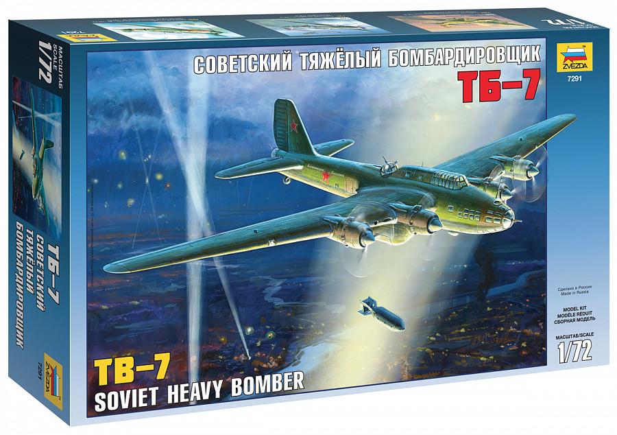 Советский тяжелый бомбардировщик ТБ-7. 1/72 ZVEZDA 7291
